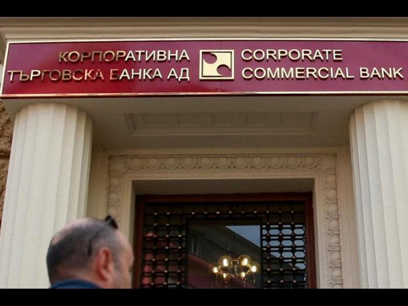 """Колко пари на КТБ са събрани  по закона """"Пеевски"""" за 6 месеца?"""