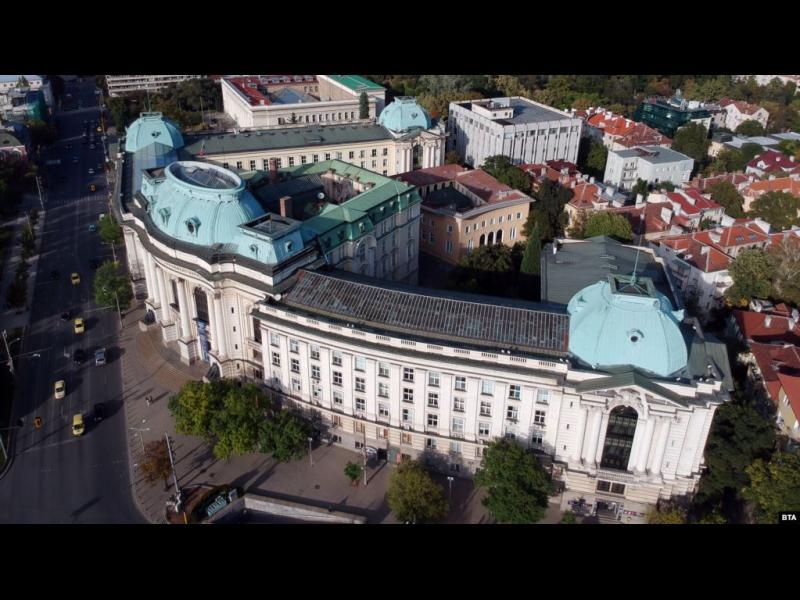 Софийският университет отне титлите, дадени през 1939 г. на четирима нацисти