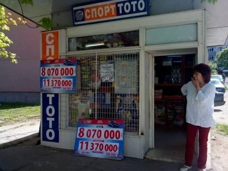 Лотарията – новата финансова пирамида на държавата