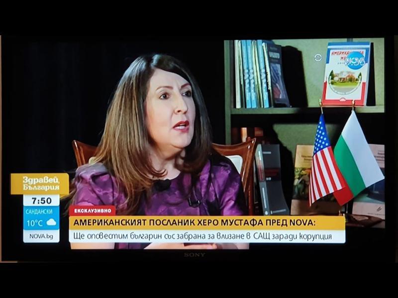 Херо Мустафа: Българин получава забрана за влизане в САЩ заради корупция