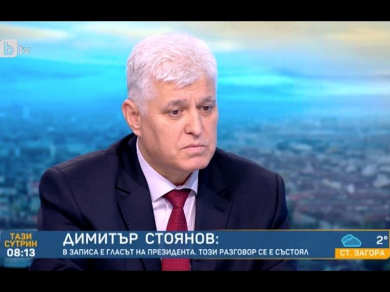 Димитър Стоянов: Аз съм Митко от записите. Другият е президентът. Но не сме крили от КПКОНПИ