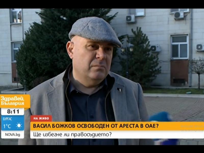 Гешев предупреди Борисов да не си прави вятър на устата
