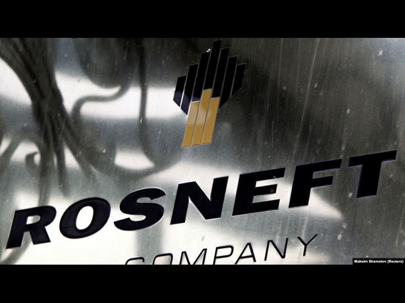 """САЩ наложиха санкции на руската """"Роснефт"""" заради подпомагане на режима на Мадуро"""