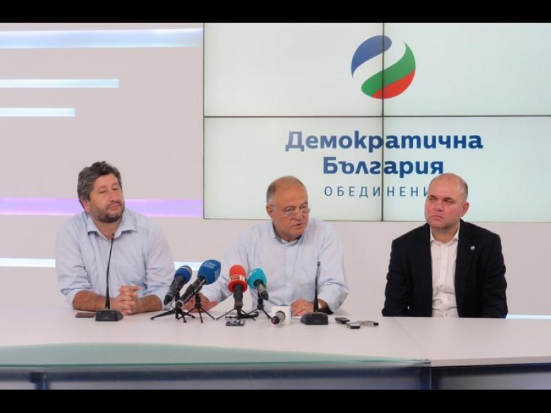 """""""Демократична България"""": Борисов засилва паниката за въвеждане на еврото"""