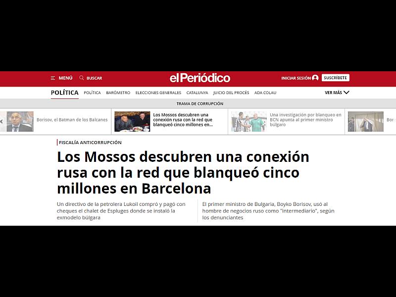 Прокуратурата ще поиска информация от Испания за къщата в Барселона - картинка 2