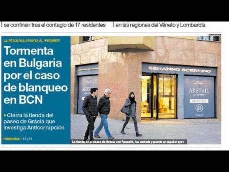 """Скандалът """"Къща в Барселона"""": Откъде Георги Йовчев е имал 875 000 евро?"""