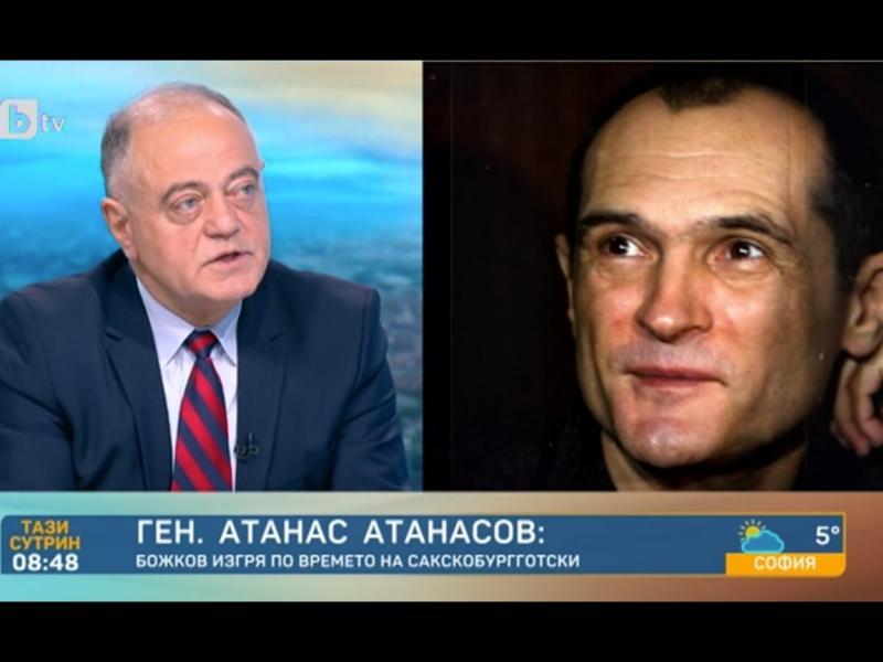 """Атанасов на тема """"Божков"""": Ако не смени финансовия министър, отговорността ще е на премиера"""