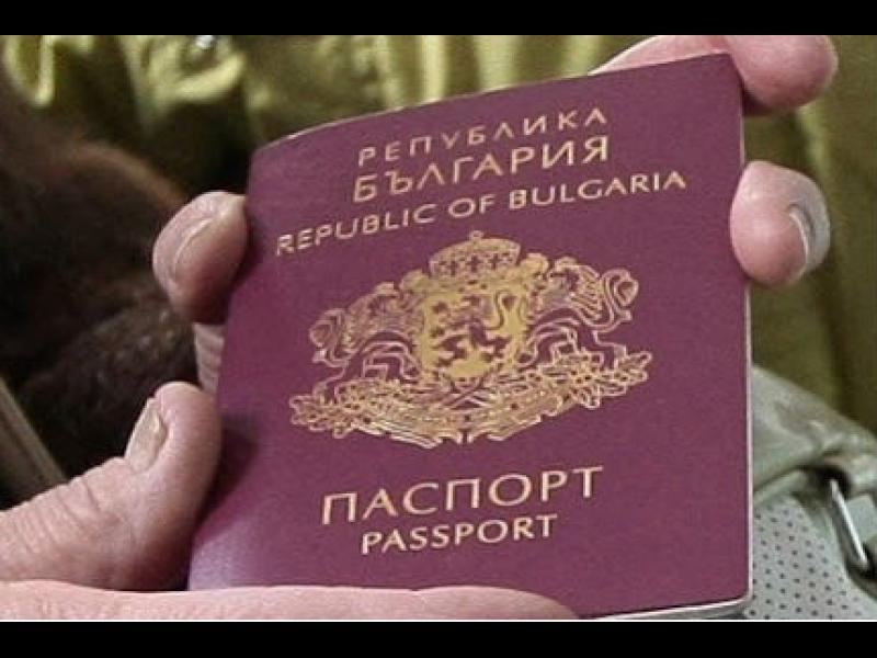 ГЕРБ и ДПС предлагат гражданство да се дава срещу директни инвестиции от 1 млн. лева - картинка 1