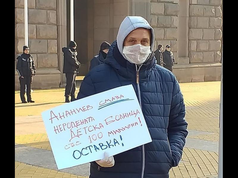 Ананиев тихо подписа договора за детската болница - картинка 1