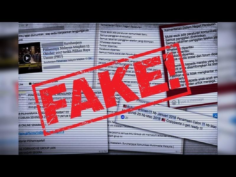 Покрай пандемията - инфодемия от фалшиви новини