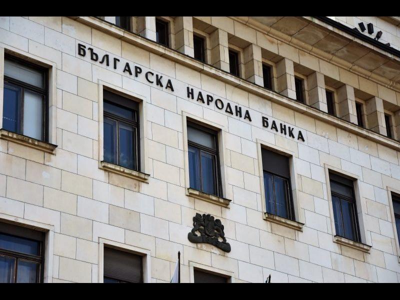 Банките внесоха проекта си за кредитна ваканция