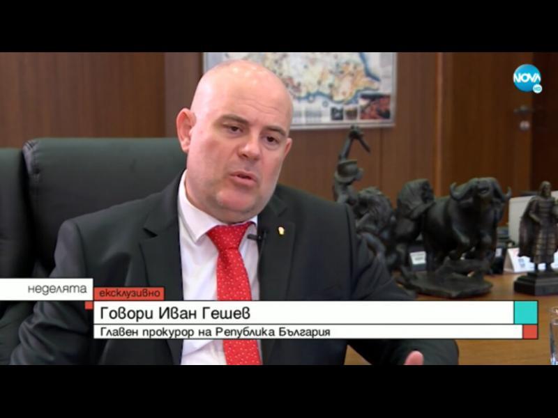 Гешев: За ОАЕ кражба на 1-2 млрд. не е сериозна, решението за екстрадиция на Божков ще е политическо