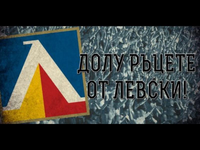 Божков предлага избор между Борисов, Пеевски, Сретен Йосич, Тити или Наско Сираков - картинка 1