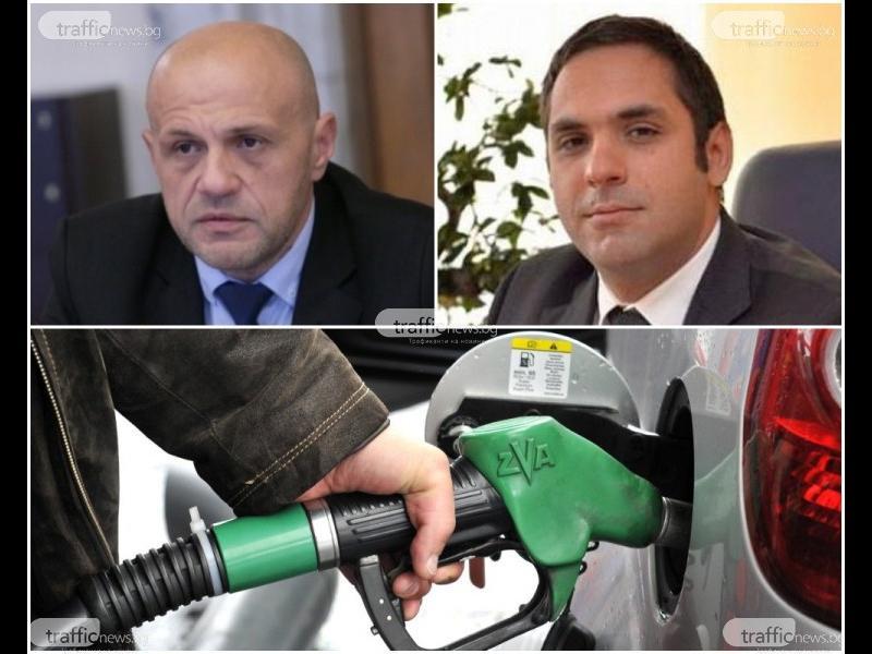 Финансовото министерство предлага създаване на държавни бензиностанции