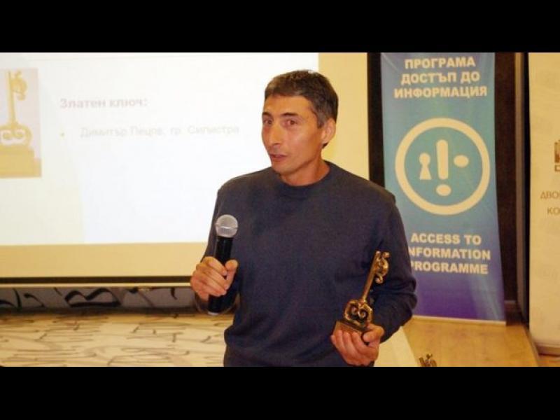 Активистът от Силистра Димитър Пецов вече е обвиняем