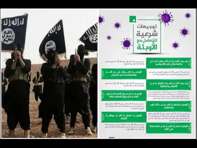 """""""Ислямска държава"""": COVID-19 е божие наказание за враговете ни"""