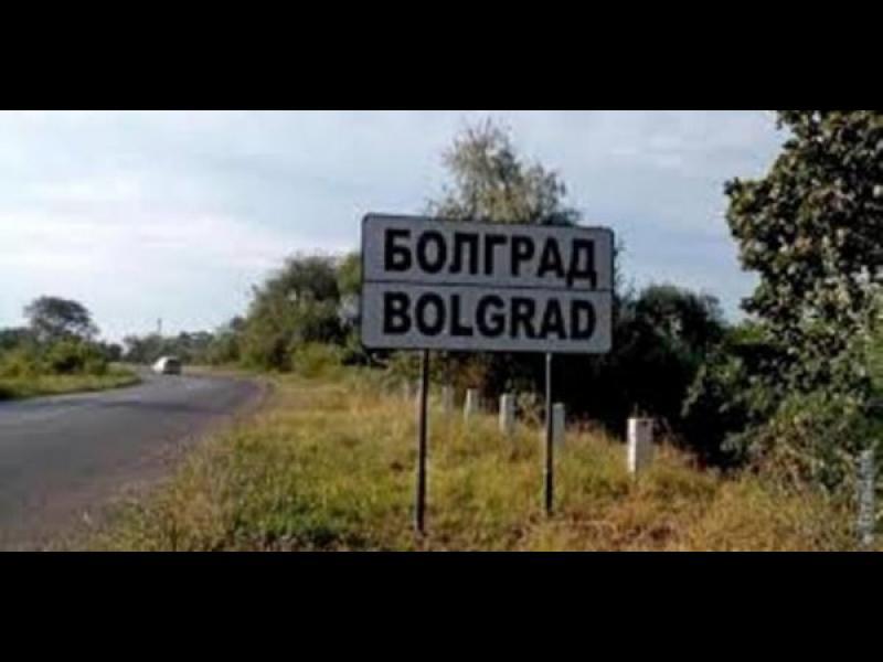 Украйна е недоволна от декларация на българския парламент