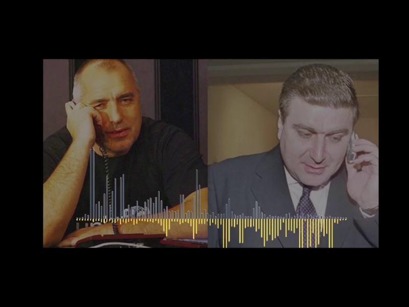 Oще записи на глас като на Борисов: Навсякъде разправят, че си им гръб - картинка 1
