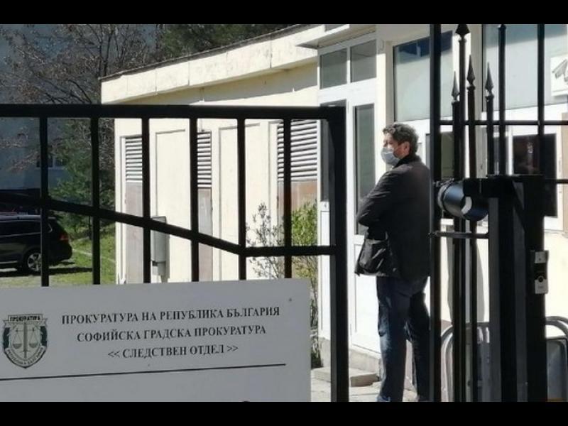 """Прокуратурата пак разследва """"неизвестния извършител"""", подписвал Христо Иванов"""