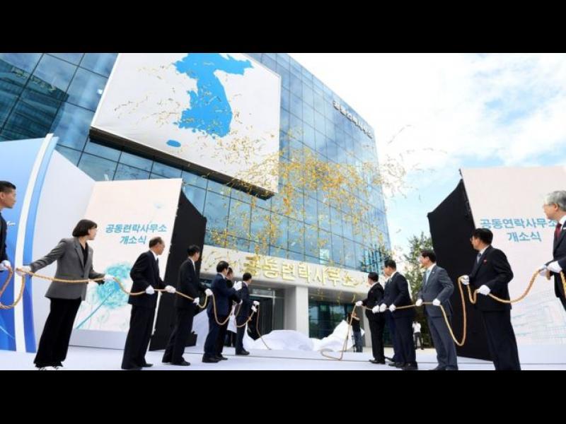 Северна Корея взриви офиса за връзка с Юга