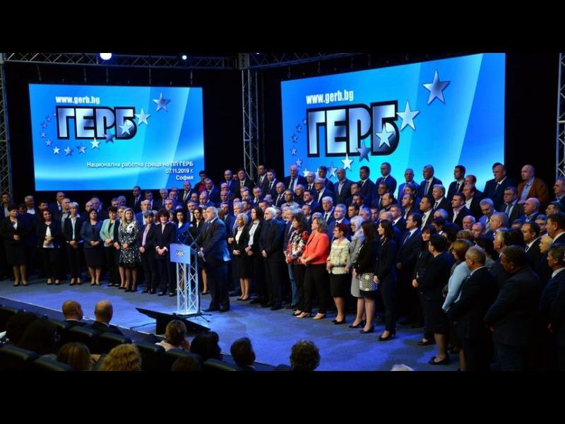 След Видин раздорите в партийните структури на ГЕРБ си проличаха и в Плевен