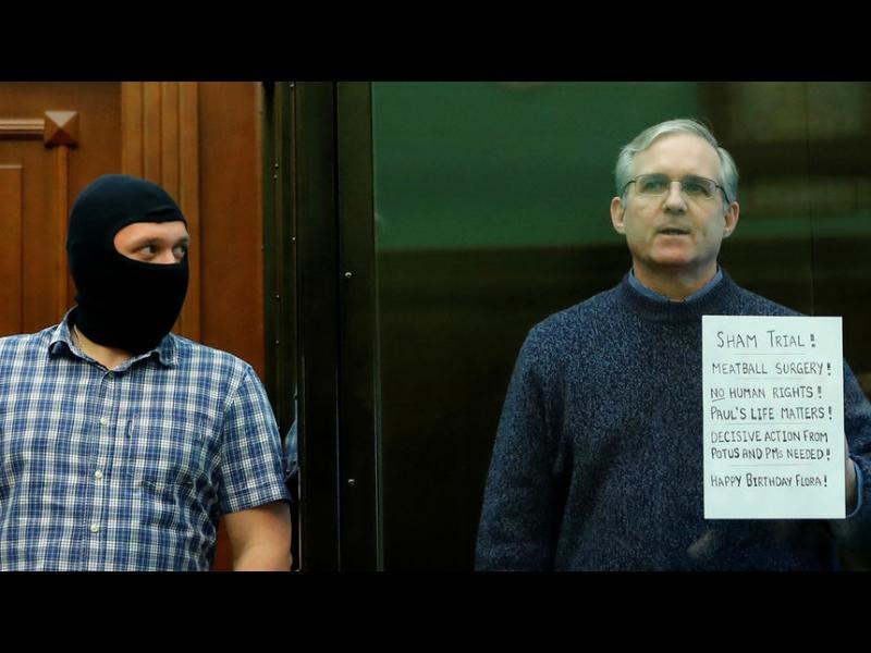 Русия осъди американец на 16 г. затвор в лагер за шпионаж