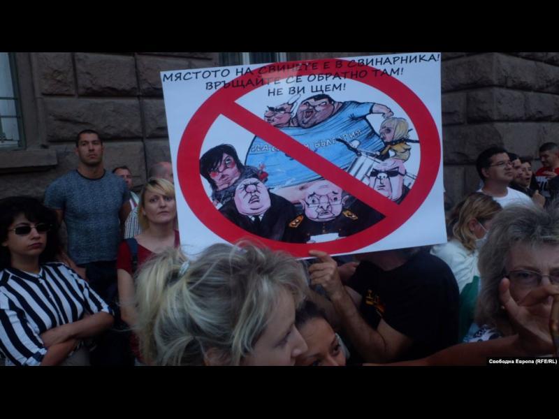 """""""Дер щандарт"""": В България без натиск отвън няма да стане"""