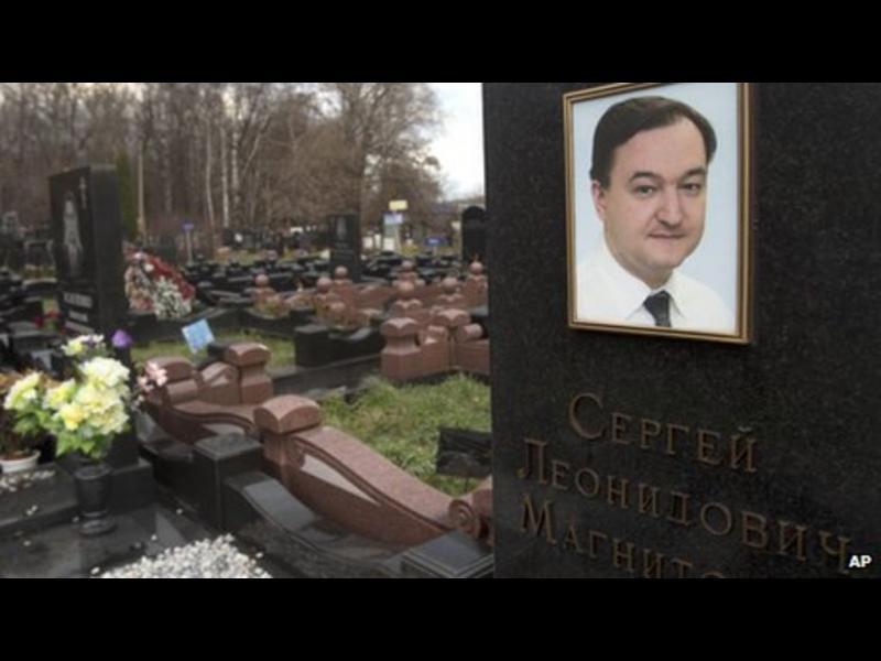 Лондон санкционира 25 високопоставени руснаци по закона Магнитски