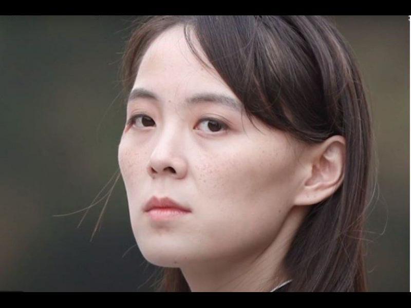 Южна Корея разследва сестрата на Ким Чен Ун