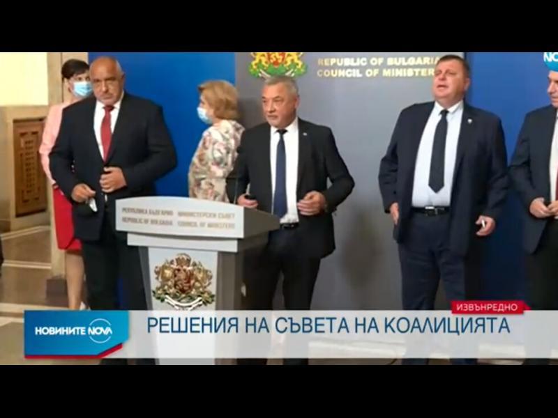 Коалиционният съвет реши: Кадрови промени в кабинета - след вота на недоверие