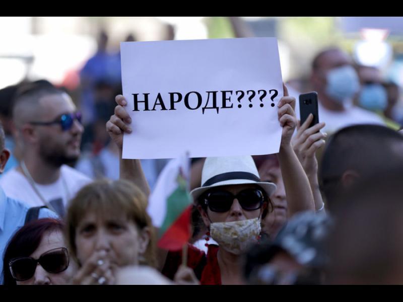 "Протестът: ""Гешев - позор! Оставка и затвор!"""