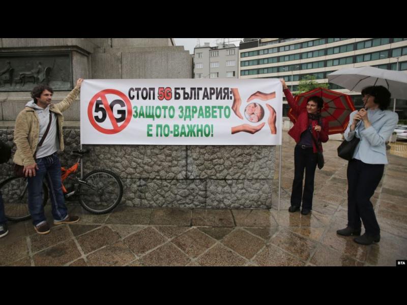 Кой организира кампанията срещу 5G в България
