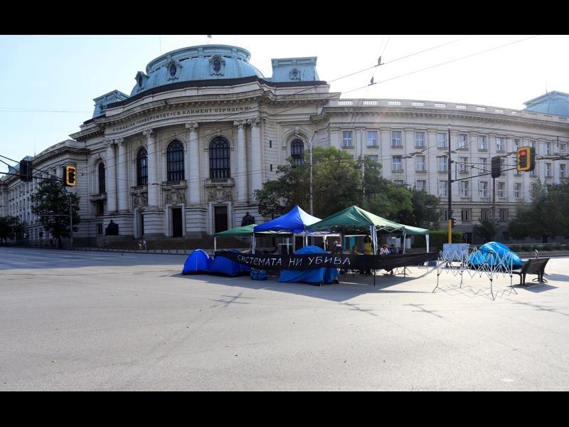 Протестиращите освободиха кръстовището на Софийския университет