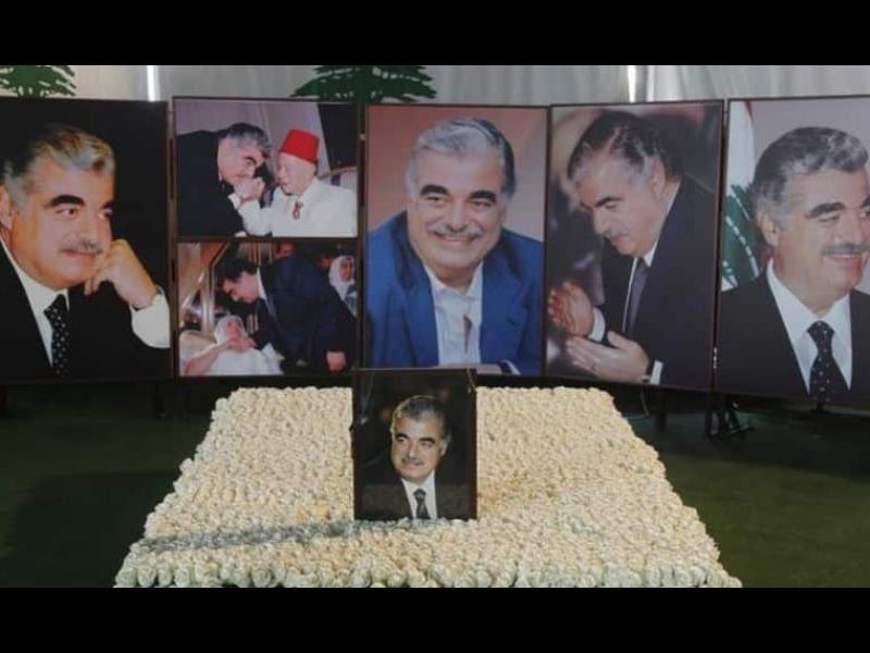 """Съдът на ООН осъди бивш член на """"Хизбула"""" за убийството на Харири"""