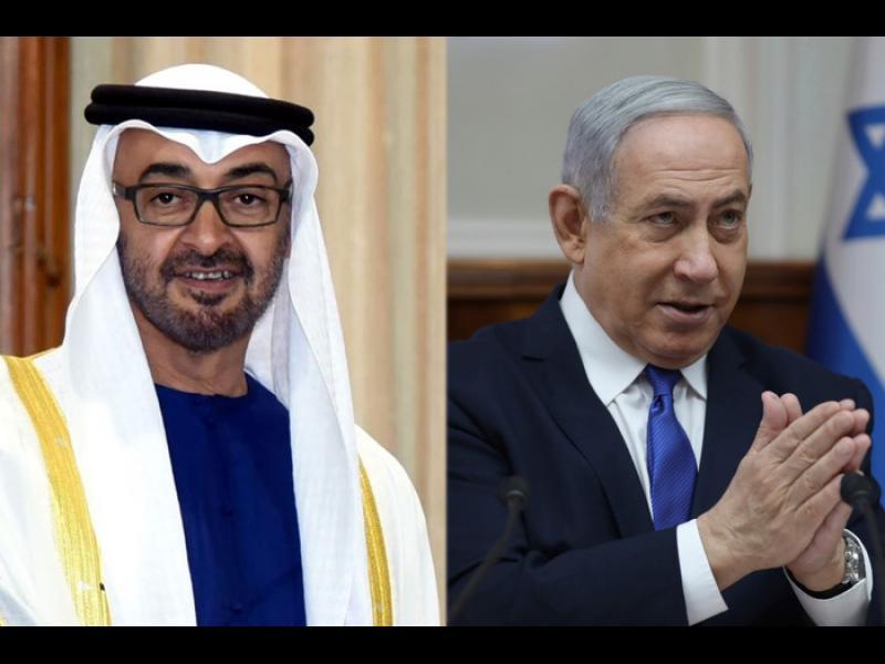 Израел и ОАЕ установяват пълни дипломатически отношения
