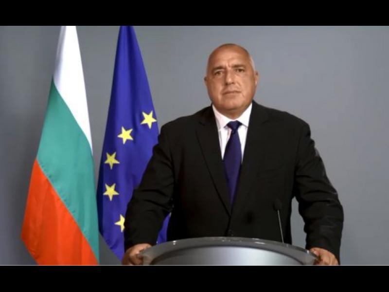 Борисов поиска ВНС и нова конституция