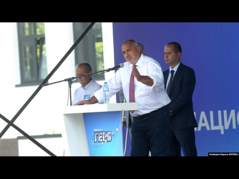 Сблъсъци и агресия срещу журналисти по време на Националната конференция на ГЕРБ