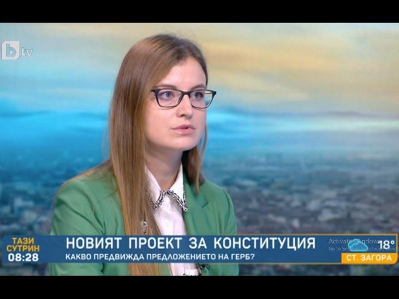 Д-р Симона Велева: Основни правила и права в Конституцията са пренебрегнати
