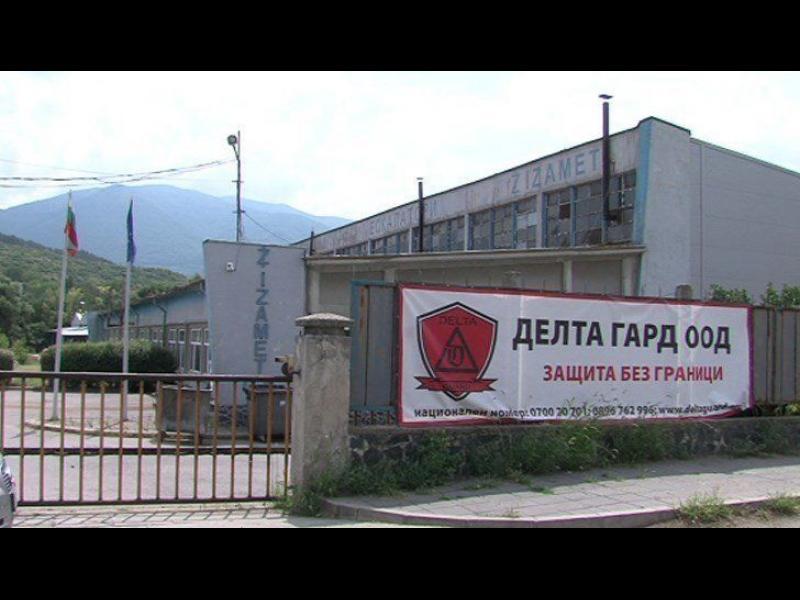 Делта Гард са напуснали асансьорния завод Изамет в Дупница