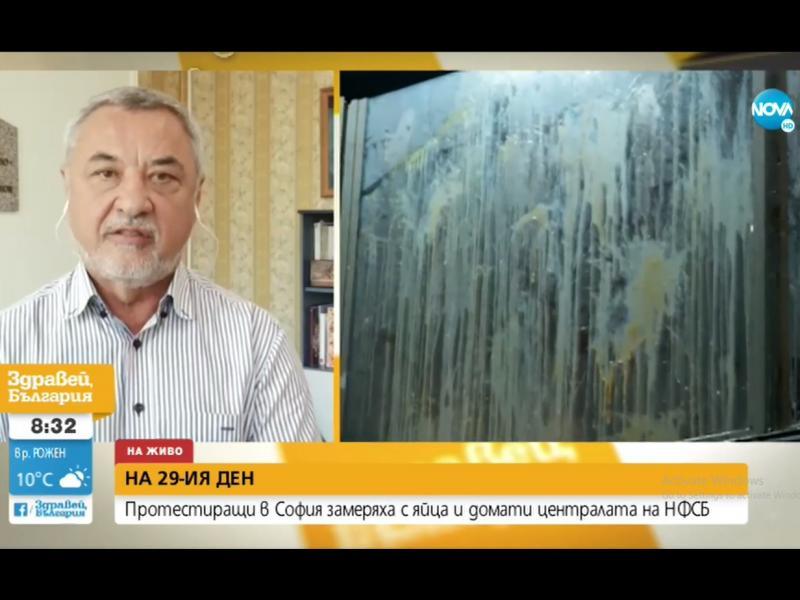 Валери Симеонов: Протестите нямат сериозни искания. Полицията си свърши работата
