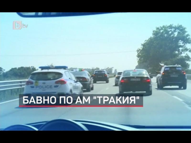 Километрично задръстване по магистрала Тракия, протестно автошествие минава с 50 км/ч