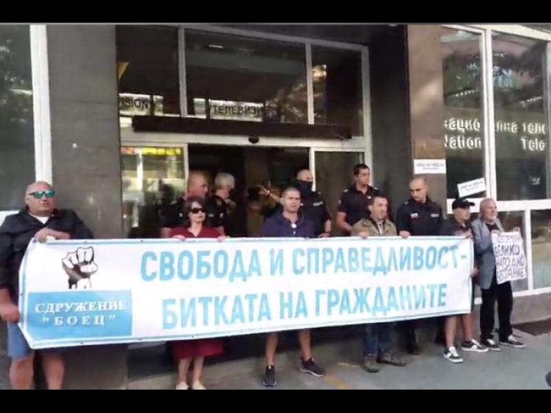 Ден 44: Блокада изненада на БНТ