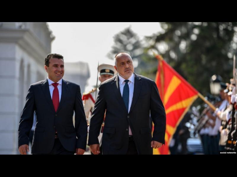 Какви са условията на България пред членството на Северна Македония в ЕС