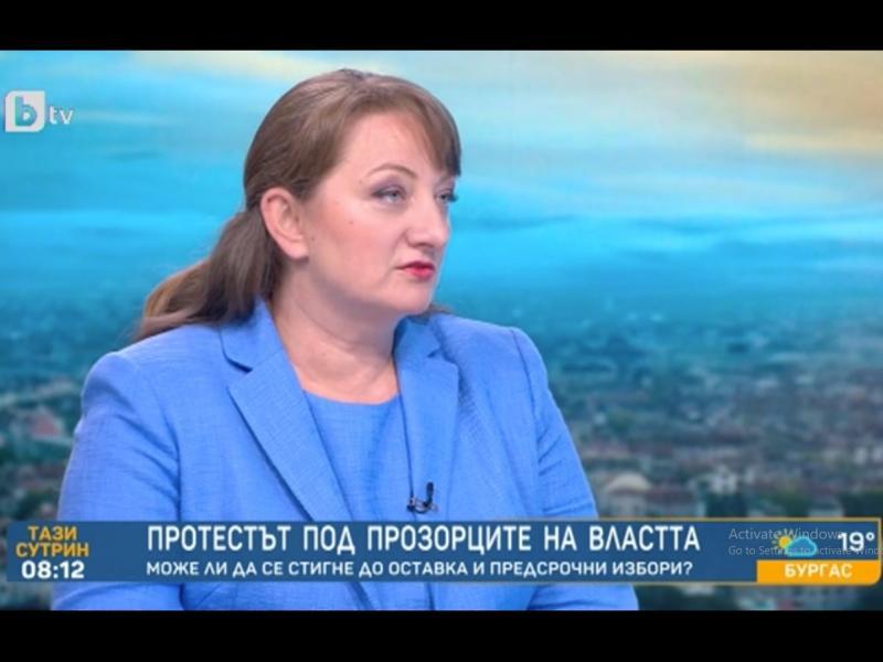 Сачева: Протестите репресират управляващите