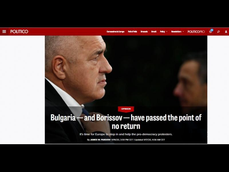 Пардю: България и Борисов минаха точката, от която няма връщане