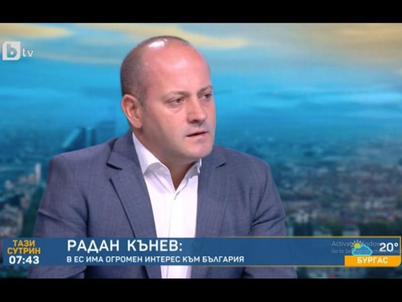 Радан Кънев: Има огромна полза от протестите