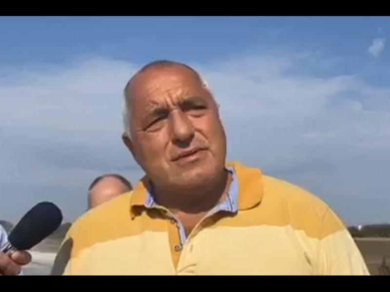Борисов: Добавка за пенсионерите ще има до... изборите