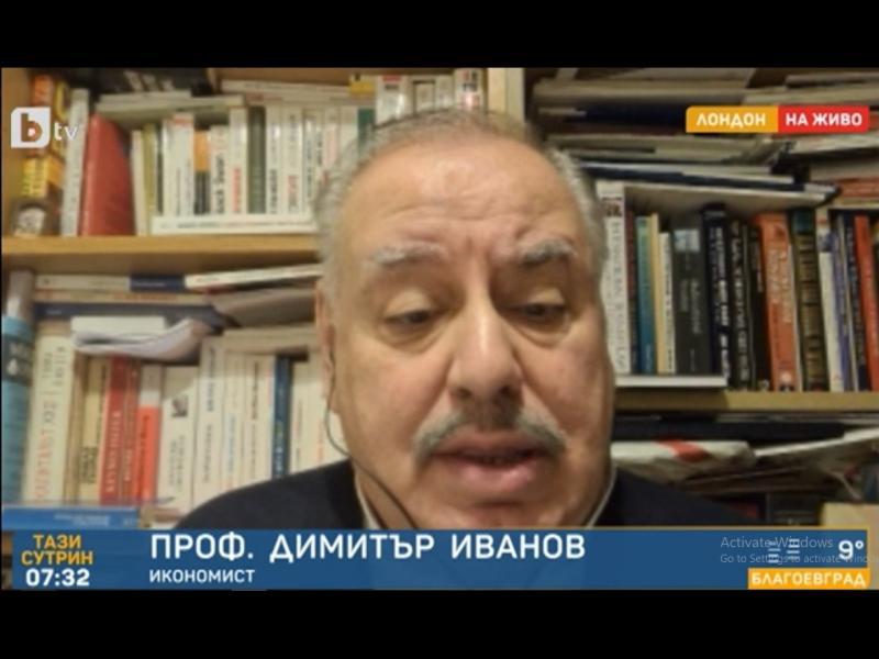 Проф. Димитър Иванов: Този бюджет е дългов трап
