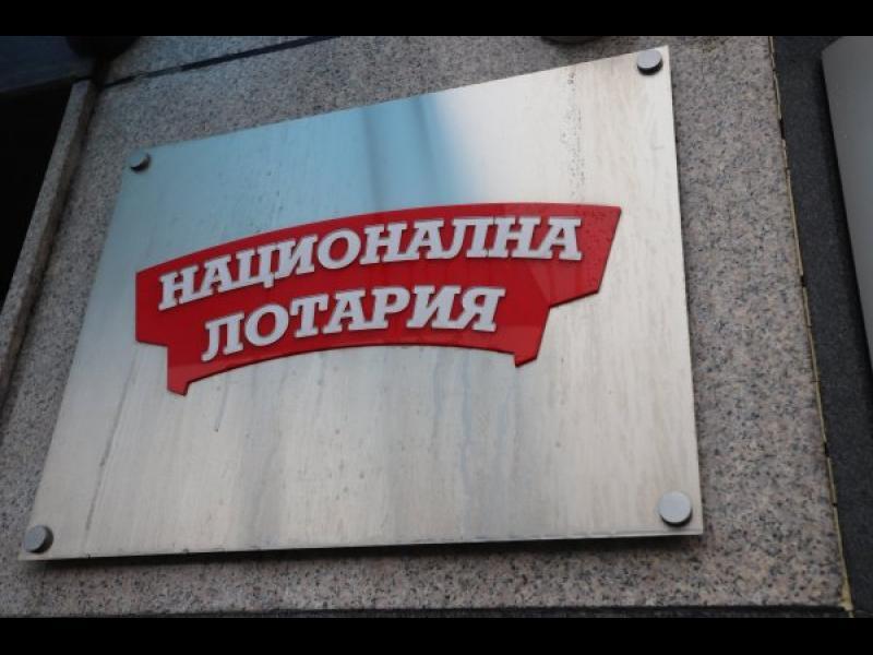 Съдът отмени запори за 300 млн. лв. на фирма на Божков
