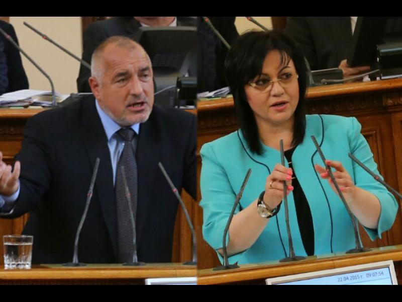 """""""Маркет линкс"""": ГЕРБ и БСП - равни, пет партии в парламента, """"патриотите"""" - вън от него - картинка 1"""